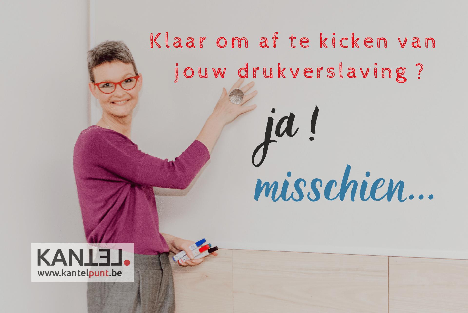 https://www.kantel.be/afkicken-van-drukverslaving/